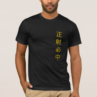 Archer's t-shirt
