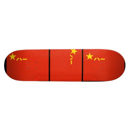 Armée de libération de personnes chinoises plateaux de skateboards customisés