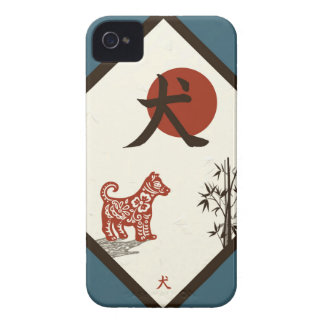 Art de chien de kanji coques iPhone 4 Case-Mate