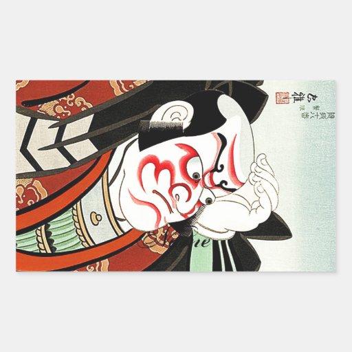 Art frais de Cangrejo de Japonais d'Oriettal Autocollant