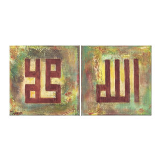 Art islamique de X-LARGE Allah Muhammad 2-Panels Toiles