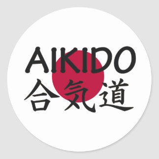 Art martial de Japonais d'Aikido Sticker Rond
