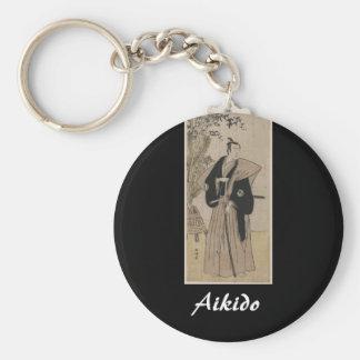 Art martial de Japonais d'Aikido Porte-clef