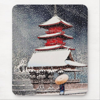 Art oriental frais de paysage d'hiver de Kawase de Tapis De Souris