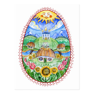 Art ukrainien d'aquarelle de Pysanka Carte Postale