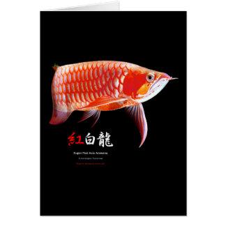 Asian Arowana の優良製品 グリーティングカード