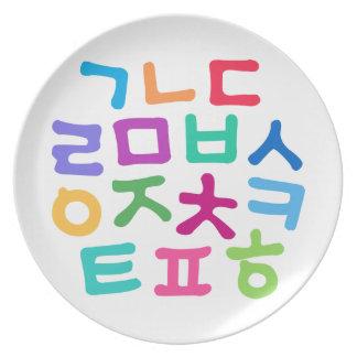 Assiette Alphabet du Hangeul du Coréen des enfants