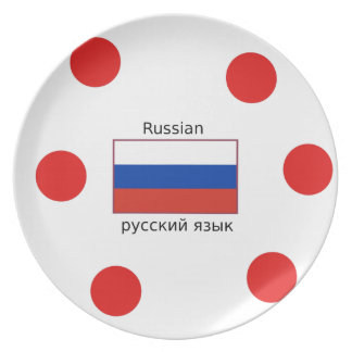 Assiette Drapeau de la Russie et conception de langue russe