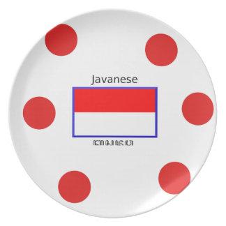 Assiette Langue de Javanese et conception indonésienne de