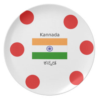 Assiette Langue de Kannada et conception indienne de