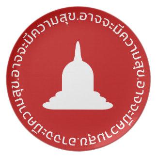 Assiette Plat blanc de mélamine de Stupa - texte