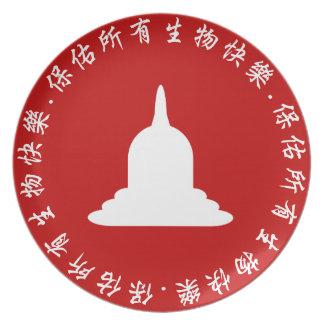 Assiette Plat blanc de mélamine de Stupa - texte chinois