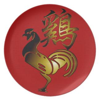 Assiette Plat chinois du signe 2017 et de la calligraphie