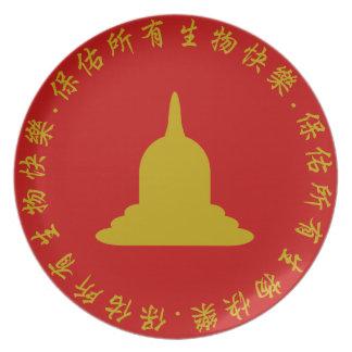 Assiette Plat de mélamine de Stupa d'or - texte chinois