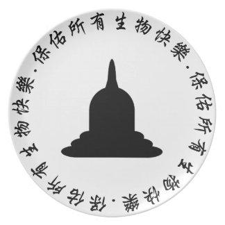 Assiette Plat noir de mélamine de Stupa - texte chinois