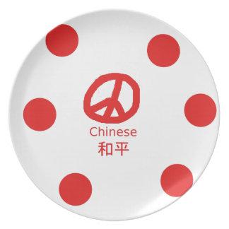 Assiette Symbole de paix et conception chinois de langue