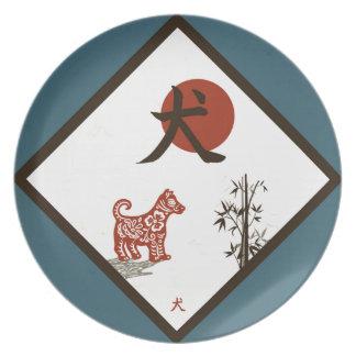 Assiettes En Mélamine Art de chien de kanji