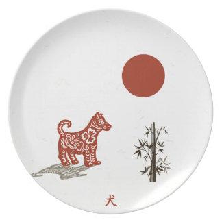 Assiettes En Mélamine Chien de kanji sur le blanc