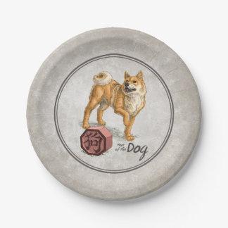 Assiettes En Papier Année de l'art chinois de zodiaque de chien
