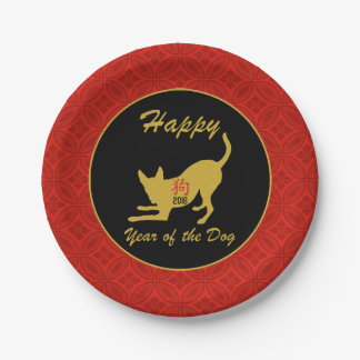 Assiettes En Papier Nouvelle année chinoise heureuse du rouge chic de