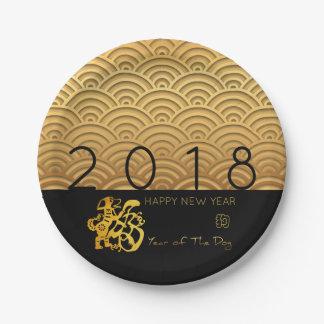 Assiettes En Papier Papier noir P de l'année 2018 de chien d'or de