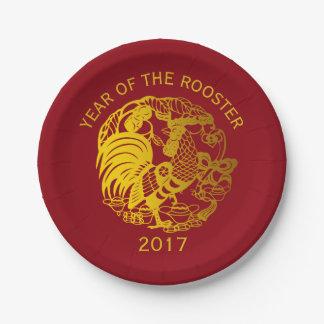 Assiettes En Papier Plaque à papier 2017 de zodiaque d'année d'or de