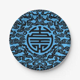 Assiettes En Papier Plaques à papier de motif chinois