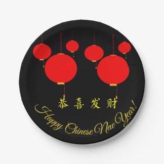 Assiettes En Papier Plats noirs chinois heureux de lanterne rouge de