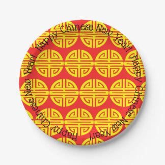 Assiettes En Papier Plats rouges chinois heureux de longévité de shou