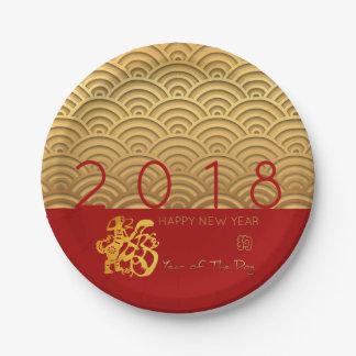 Assiettes En Papier Rouge P de papier de l'année 2018 de chien d'or de