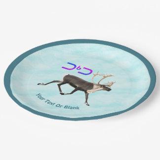 Assiettes En Papier Tuktu - caribou sur la neige