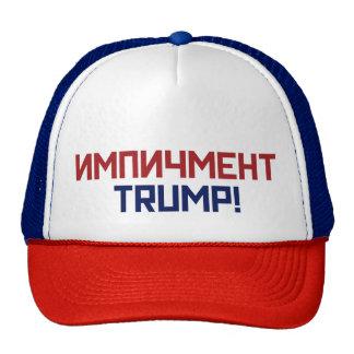 Attaquez le Président Trump - police russe Casquettes De Camionneur