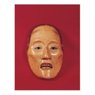Aucun masque de théâtre carte postale