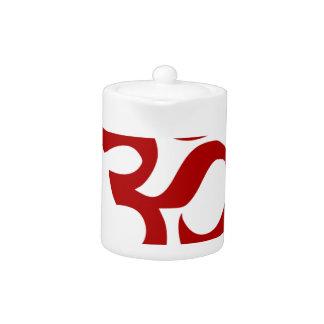 Aum ou symbole de l'OM (couleur rouge foncé)