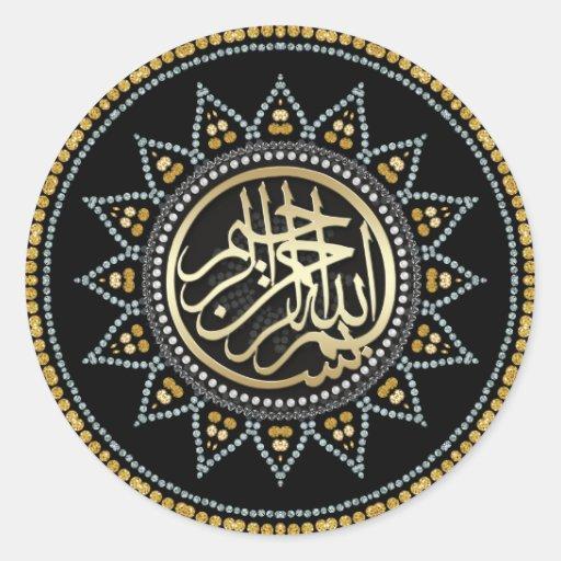 Autocollant arabe de calligraphie de Bismillah