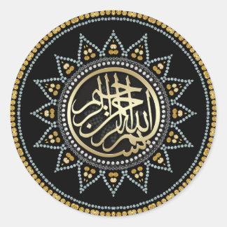 Autocollant arabe de calligraphie de Bismillah d é