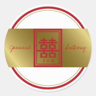 Autocollant chinois de mariage de double Merci de
