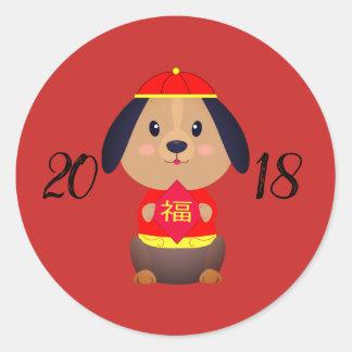 """Autocollant chinois de """"petit chien"""" de nouvelle"""