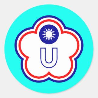 Autocollant de drapeau de Taïwan Universiade