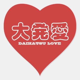Autocollant de kanji d'AMOUR de DAIHATSU