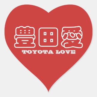 Autocollant de kanji d'AMOUR de TOYOTA