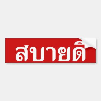 Autocollant De Voiture Bonjour ♦ d'Isaan Sabai Dee dans le ♦ thaïlandais