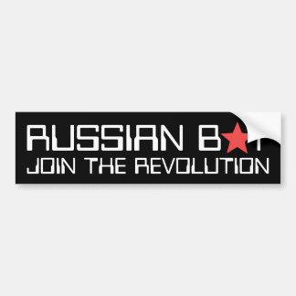 Autocollant De Voiture Bot russe