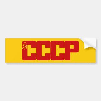 Autocollant De Voiture CCCP Bumpersticker