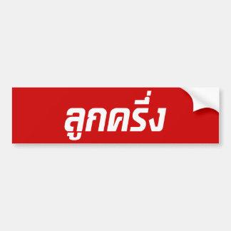 Autocollant De Voiture De ☆ thaïlandais de Farang de ☆ de Luk Kreung demi