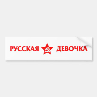 Autocollant De Voiture Fille russe sur le pare-chocs drôle russe