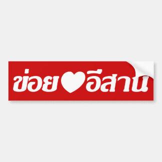 Autocollant De Voiture J'aime le ♦ d'Isaan écrit dans le ♦ thaïlandais de