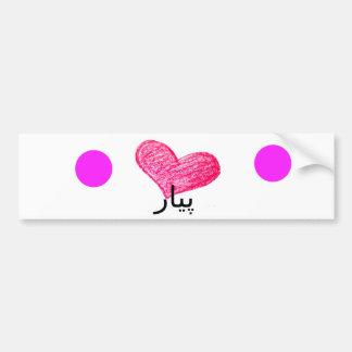 Autocollant De Voiture Langue de Sindhi de conception d'amour