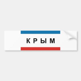 Autocollant De Voiture nom cyrillique des textes de pays de drapeau de