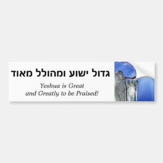 Autocollant De Voiture Yeshua est grand (hébreu)